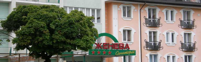 5c306bda68b0f9 Кращі санаторії Трускавця: ціни на путівки, відпочинок і лікування